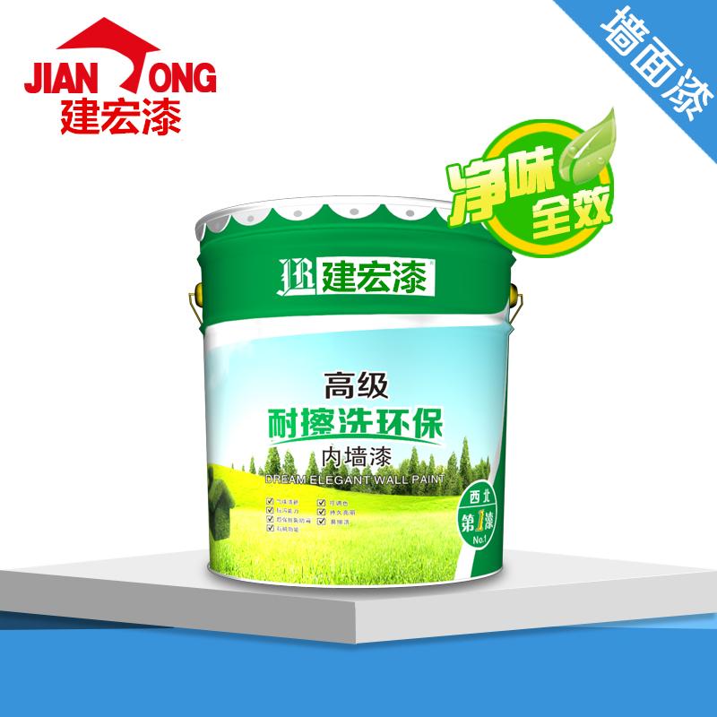 环保耐擦洗内墙乳胶漆价格