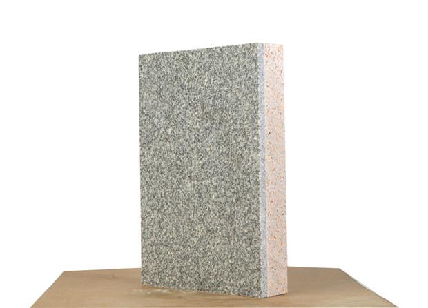 银川外墙保温一体板