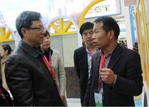 中国建筑协会会长莅临指导