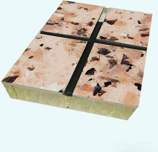 固原外墙保温一体板