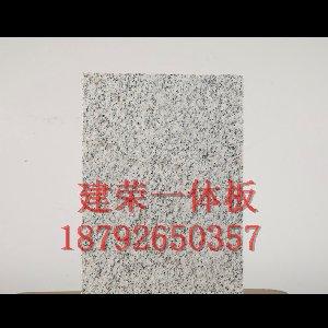 西安外墙保温一体板 写字